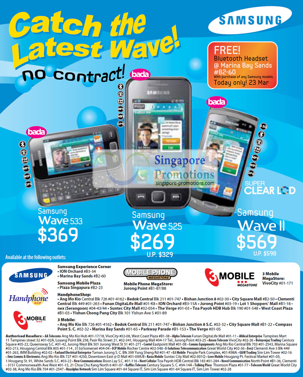 Lowest price mobile in india online shopping